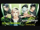 【DYNAMIC CHORD】Against the Rules 試聴【apple-polisher】