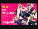 【DYNAMIC CHORD】Snow-White 試聴【[rêve parfait]】 thumbnail