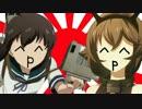 (^q^)ハイ (^q^)ハイ (^q^)ハイ thumbnail