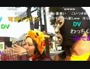 【ニコニコ動画】20150331 暗黒放送 第三回まな部 奈良編 (03)を解析してみた