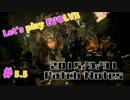 【EVOLVE】Let's play EVOLVE#5.5【VOICEROID解説】