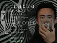 人気の「гипноза」動画 31本 - ...