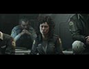 エイリアン アイソレーション Developer Diary - The Cast of Alien