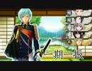 粟田口派の刀剣男士たち