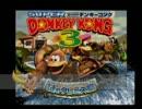 ドンキーコング3 ディンキー中心プレイで105% Part1-1(初回)