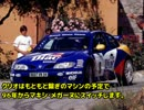 ゆっくりのWRC講座番外編 (たぶん)月刊キットカー3月号