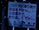 実録!呪われた心霊体験 怨霊激撮100連発!!3「遂に完結」「R版」ラスト