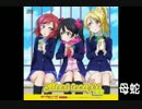 Lovelive! -BiBi - Silent tonight 母蛇