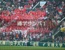 【ニコニコ動画】【甲子園】 浦和学院 応援歌ほぼ全曲メドレー 2015センバツを解析してみた