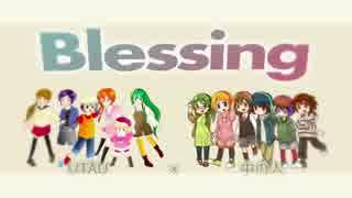 【UTAUと中の人】Blessing【UTAって歌ってみた】