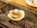 【ニコニコ動画】殻つきホタテを焼く動画を解析してみた