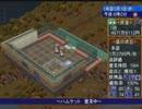 【ニコニコ動画】15.03.21 永井先生のコンビニ3 (2/2)を解析してみた