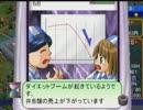 【ニコニコ動画】15.03.22 永井先生のコンビニ3 (2/2)を解析してみた