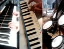 【全部俺】ピアノトリオで『風の憧憬』演奏してみた【クロノトリガー】