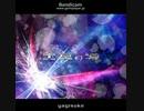 【ニコニコ動画】【NNI】天冥の導 / YAGISUKE.【オリジナル曲】を解析してみた
