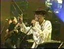 パール兄弟(ゴールデンパール兄弟)-ケンタッキーの白い女 1997 thumbnail