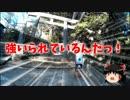 【ニコニコ動画】レプリカで行こう!GSX-R250R 筑波山ツーリング 後編を解析してみた