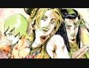 【ニコニコ動画】ジョジョ■第六部■MADを解析してみた