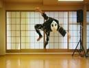 【ニコニコ動画】【パンダ】木彫り鯰と右肩ゾンビ踊ってみた【オリジナル振り付け】を解析してみた