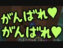 【Minecraft】マイクラで新世界の神となる Part:32【実況プレイ】 thumbnail