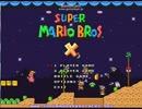【初投稿】スーパーマリオブラザーズXを実況プレイング!!