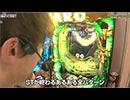 NO LIMIT -ノーリミット- 第98話(3/4)