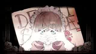 【MV】Royal Scandal -「REVOLVER」/ luz