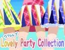 【ニコニコ動画】【アイカツ!】ウクレレで「Lovely Party Collection」を解析してみた