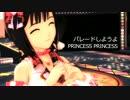 【ニコニコ動画】【アイドルマスター】春香さんとパレードしようよ!を解析してみた