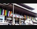 成田山へ初詣に行ってみた