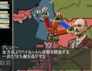 hoi2aar「欧州戦線異聞録」 メギド殲滅戦