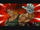 『第3次Z連獄篇』第03話 駆け抜ける獅子Part03