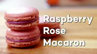 ラズベリーとバラのマカロン