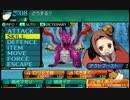 新・世界樹の迷宮2を超やりたい人のClassic Ex 実況プレイ Part31