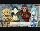 SAO ロストソング ストーリー 03話 thumbnail