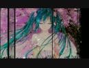 【ニコニコ動画】【初音ミク】愛のウタ【オリジナル】を解析してみた