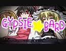 GYPSIE☆BARD