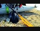 電車に舟を積んで行ったソロキャンプPart4-Paraíso