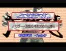 【やり込みバカ一代】 ファイナルファイト ハガー SFC ノーミス  実況 thumbnail