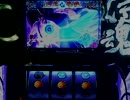 【ニコニコ動画】【SNKの問題作】パチスロ サムライスピリッツー剣豪八番勝負ー 終焉を解析してみた