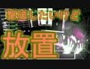 【バトオペちっく天国】魔王のGBO#19【ドム重】