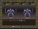 【実況】ドラゴンスレイヤー英雄伝説II【SFC】 part37