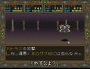 【実況】ドラゴンスレイヤー英雄伝説II【SFC】 part38