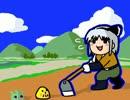 biim兄貴のテーマ thumbnail