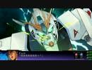 第3次スーパーロボット大戦Z 天獄篇 ★ νガンダム武装 ※SP版