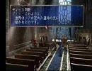 レジェンドオブドラグーン プレイ動画 第56話
