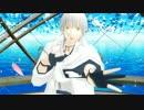 【MMD刀剣乱舞】鶴丸が地球最後の告白を【カメラモーション配布】