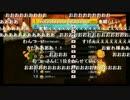 【マリオカート8】むつーさんと遊ぼう 最終回【ニコ生】