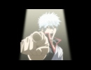 銀魂(2年目) 第50話「節目節目で気合を入れなおせ」 thumbnail
