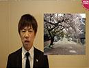 日本人は清潔?トイレに蔓延する細菌テロリスト thumbnail